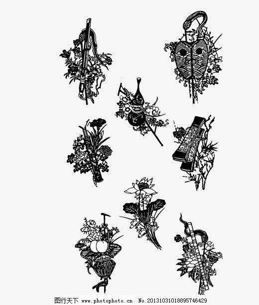 暗八仙 扇 剑 鱼鼓 拍板 葫芦 萧管 花篮 荷花 吉祥图像 传统文化