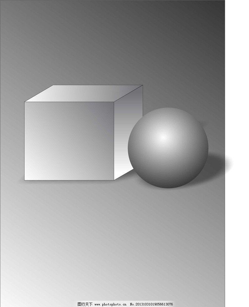 素描样例 素描 正方体素描
