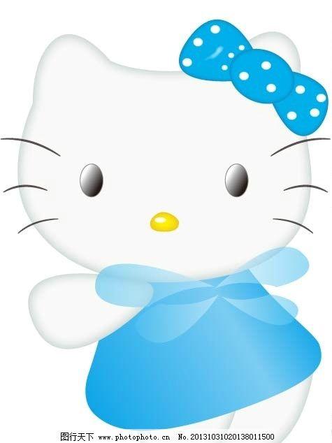 卡通猫 hello kitty 猫 可爱 卡通 素材 卡通设计 广告设计 矢量 ai
