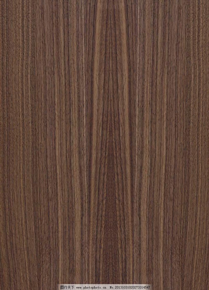 胡桃木 木饰面图片素材下载 木饰面 木材 木头材质 木头 木贴图 纹理