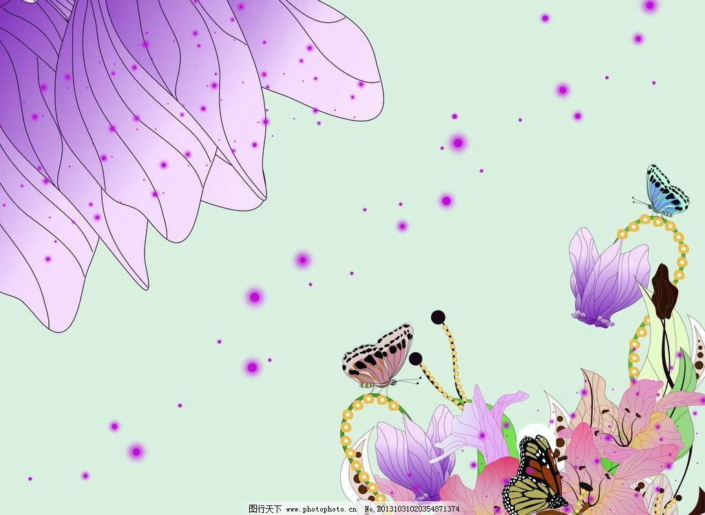 海报手绘花边和背景