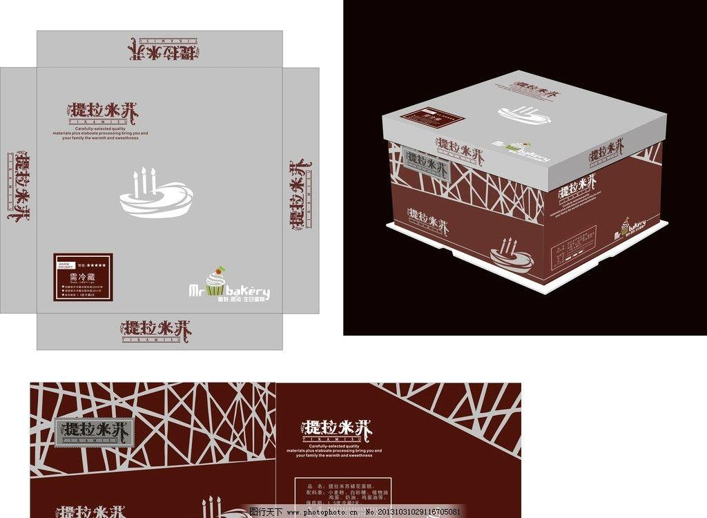 鸟巢包装设计图片,蛋糕盒包装设计 鸟巢设计 外包装