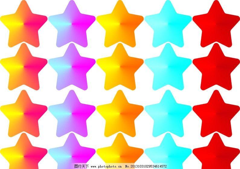 硬纸七彩星星折叠步骤