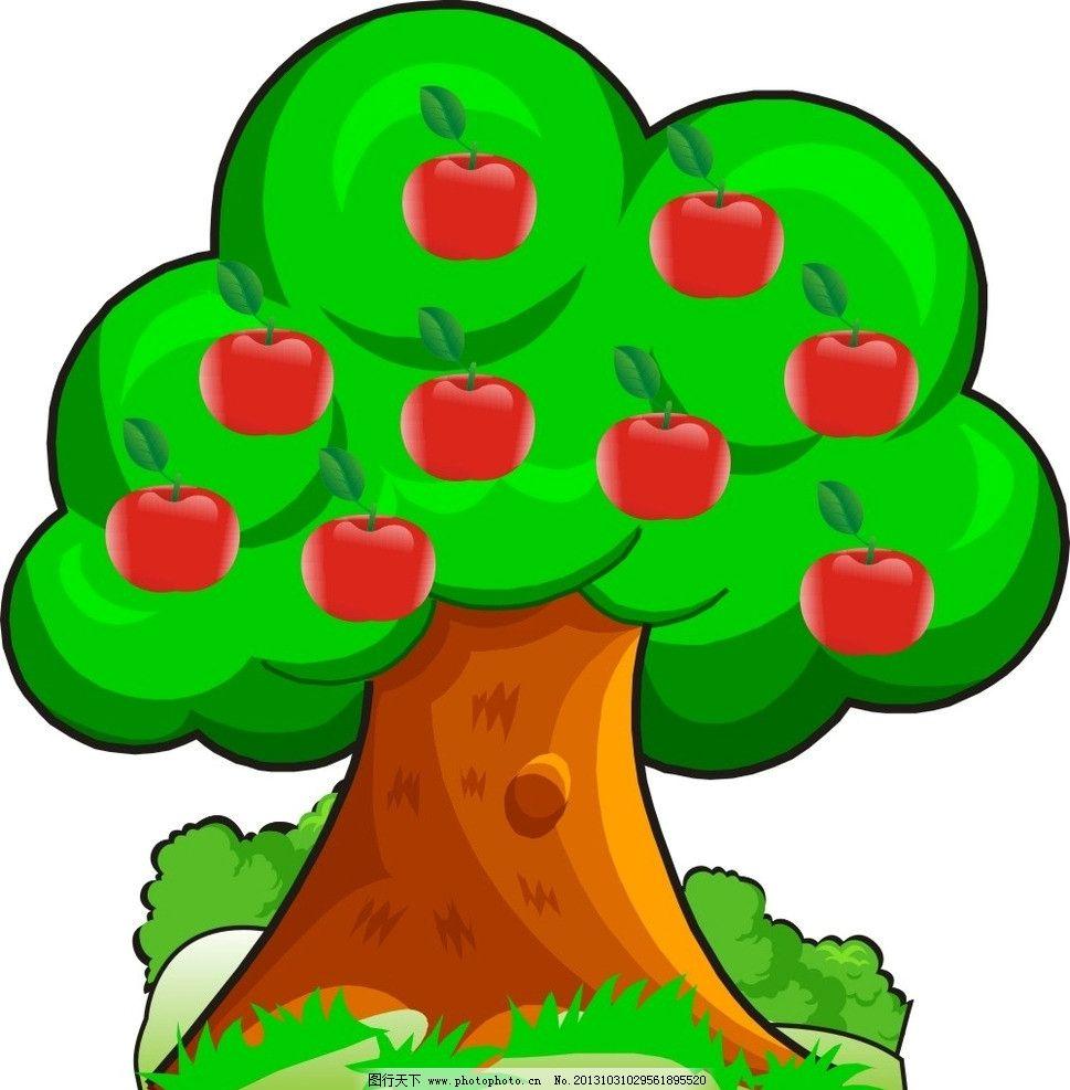 卡通苹果树 矢量卡通苹果树 幼儿园 小学 六一 场景道具 矢量树
