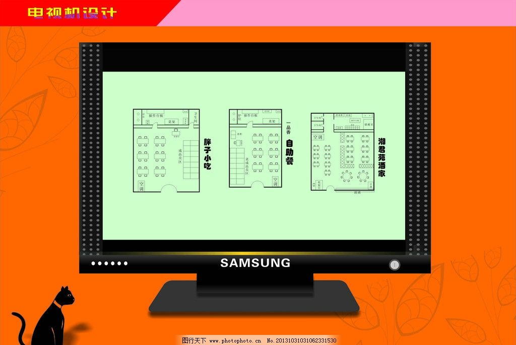 电视机 餐馆平面图 电视机底座 按扭 餐馆的桌子 凳子 操作间 其他