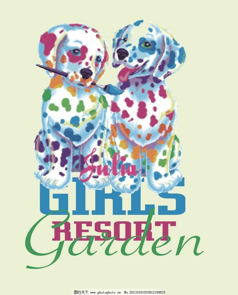 斑点狗 花狗 印花 卡通动物 服装印花 儿童 图案 图形设计 创意插画
