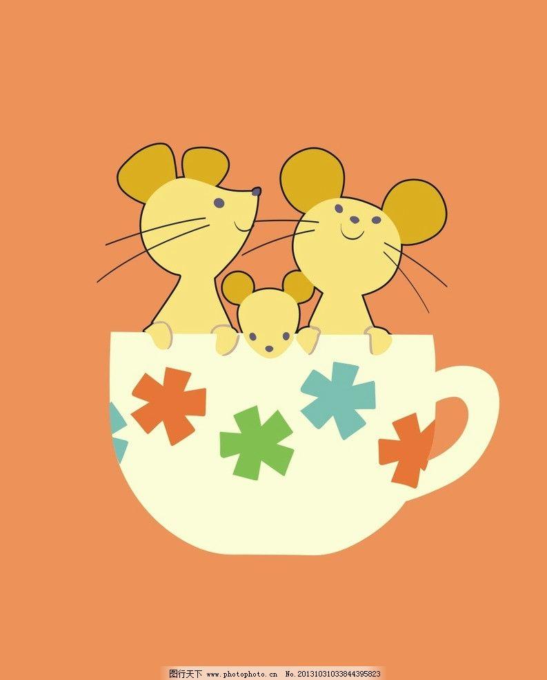 老鼠 杯子 卡通老鼠 t恤印花 服装印花 卡通 儿童 图案 图形设计 创意
