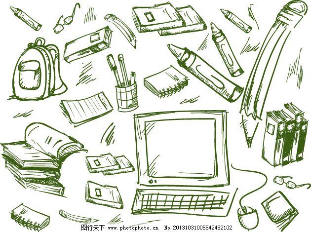 手绘效果图 文具 学习用品 文具 学习用品 手绘效果图 矢量图 其他