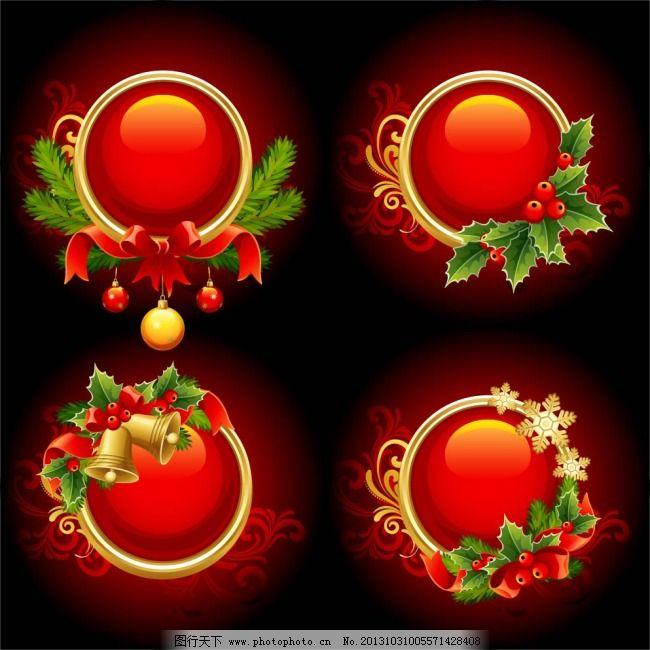 背景图片 圣诞节/圣诞节