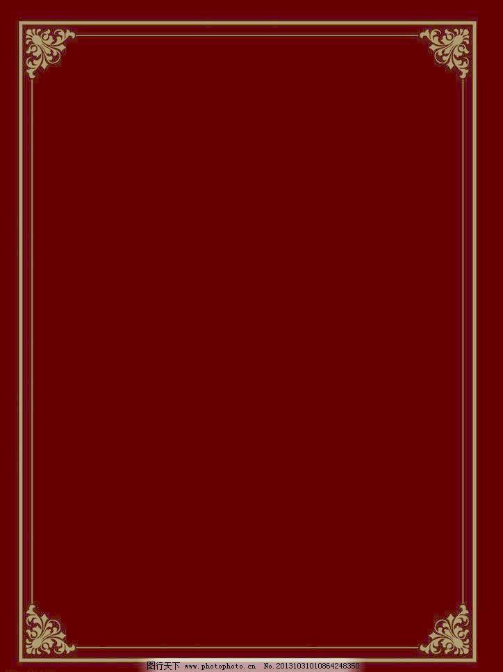 档次边框 背景素材 花纹 角花 欧式 纹理 源文件 档次边框素材下载