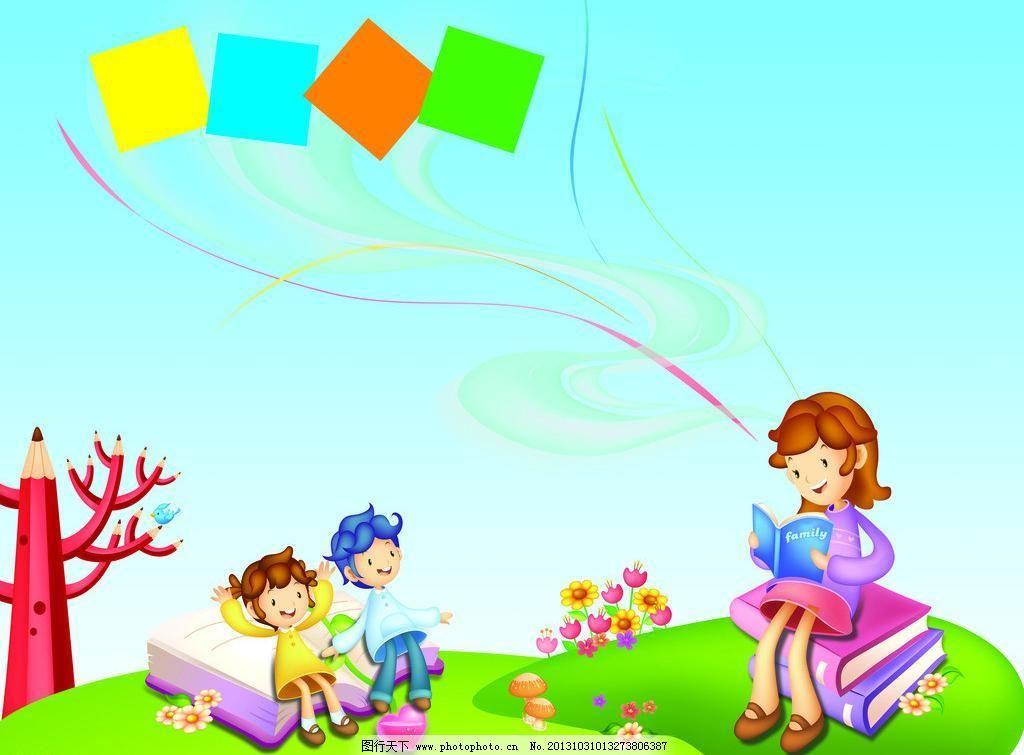 学生手绘文化彩虹太阳
