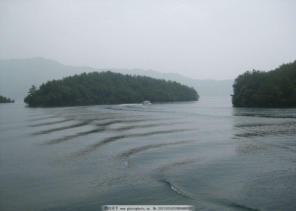 水波 江水 小岛 倒影 水纹 庐山西海 国内旅游 摄影