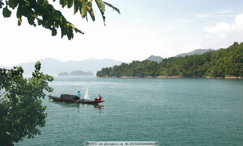 千岛湖 山水 建德风光 大桥 新安江 自然风景 旅游摄影 摄影 72dpi