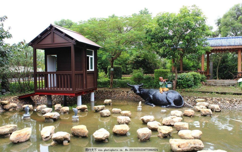 澄海生态园 澄海 生态园 生牛 石头 木屋 建筑景观 自然景观 摄影 350