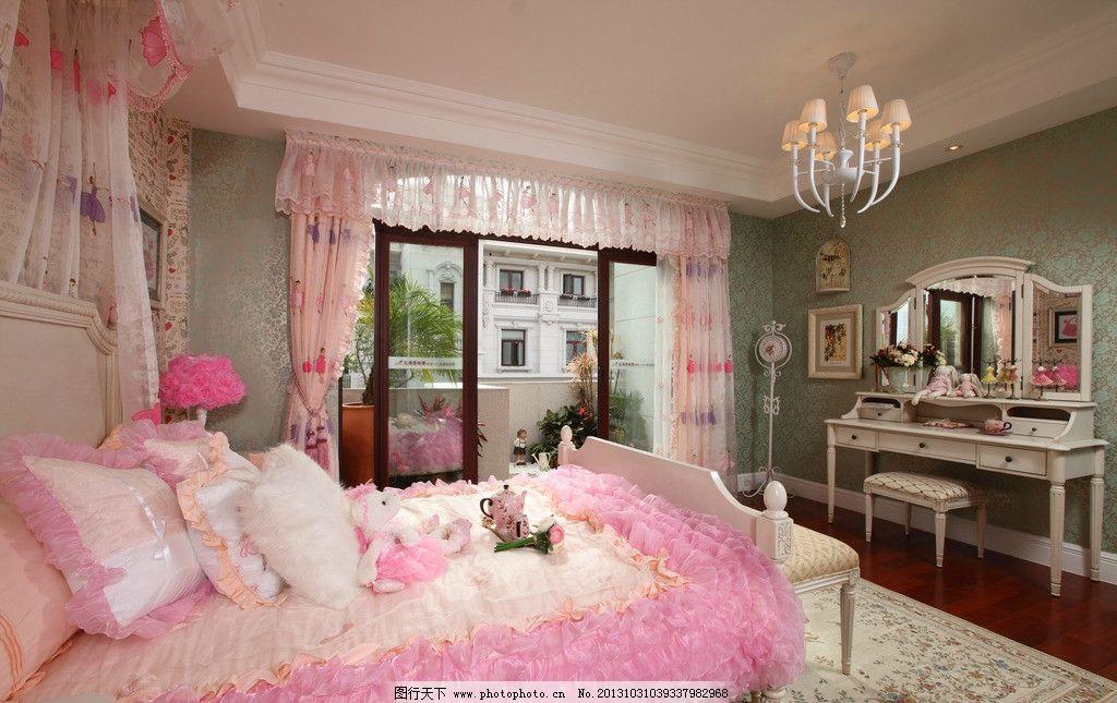 别墅公主房图片