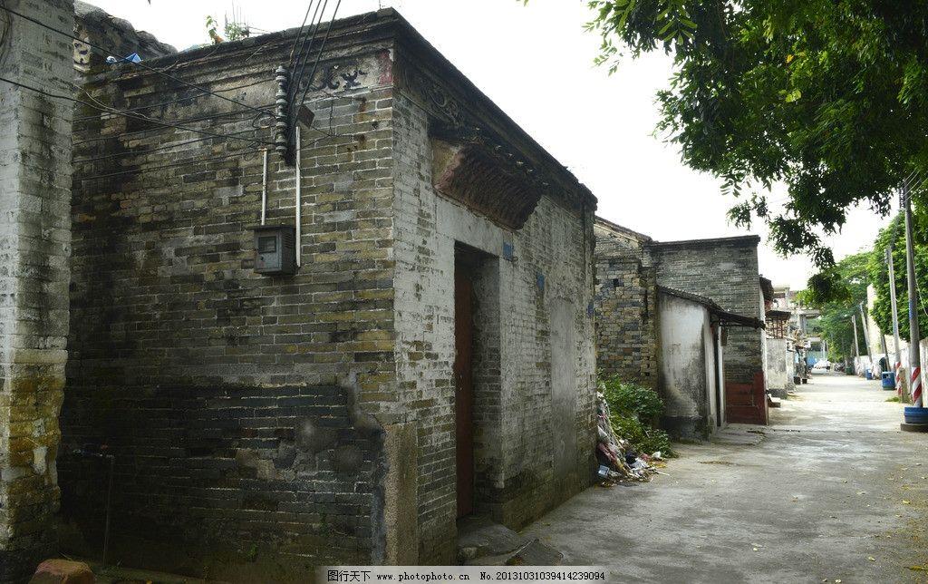 特別窮的房子圖片