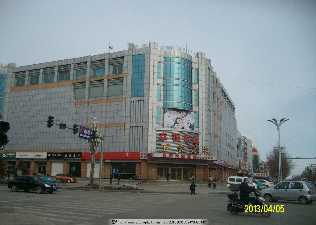 建三江百货大楼图片