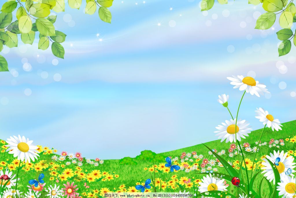自然背景 背景素材 png背景 png 儿童背景 蓝天白云 夏天背景 花卉