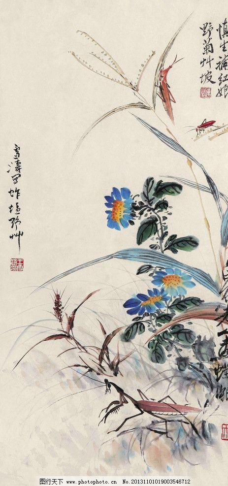 野菊 王雪涛 国画 野菊花 菊花 兰菊 蝴蝶 写意 水墨画 中国画 绘画
