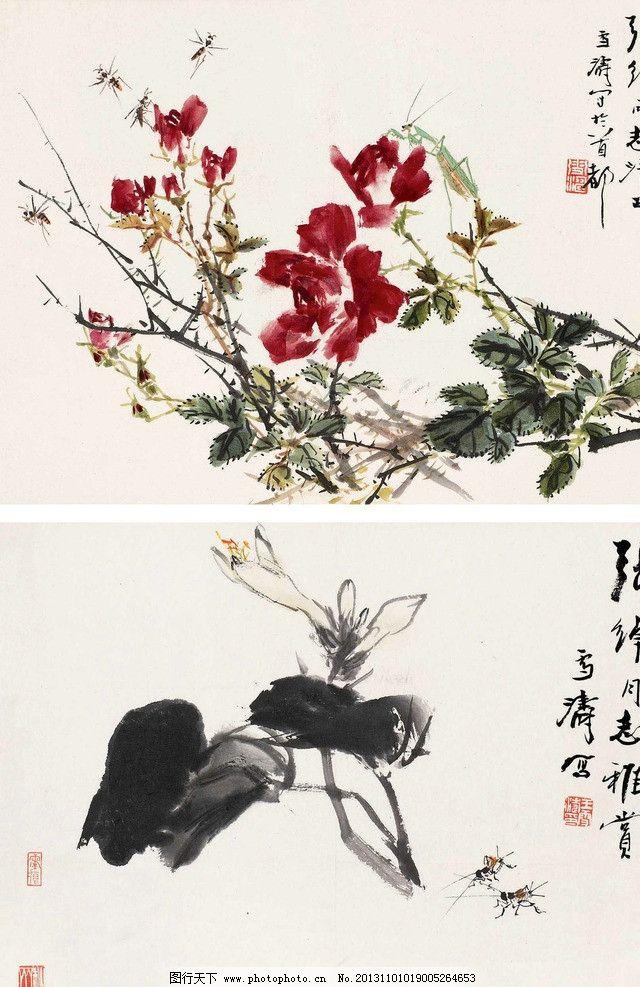 王雪涛 国画 蝴蝶 写意 富贵 富贵吉祥 花鸟 水墨画 中国画 绘画-马书