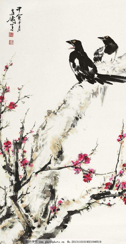 红梅 王雪涛 国画红梅 梅花 喜鹊 报喜 报喜鸟 水墨画 中国画 绘画