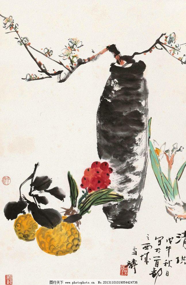 清供图 王雪涛 国画 梅花 兰花 花瓶 菠萝 写意 花鸟 水墨画 中国画