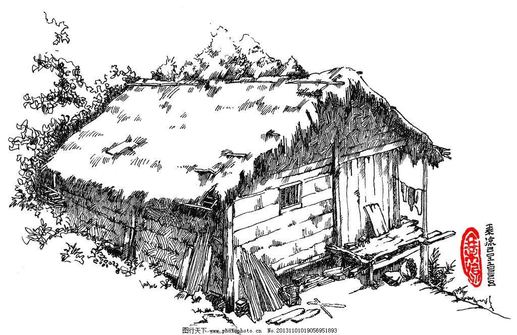 农舍 风景 速写 线描 黑白 绘画 房屋 绘画书法 文化艺术 设计 200dpi