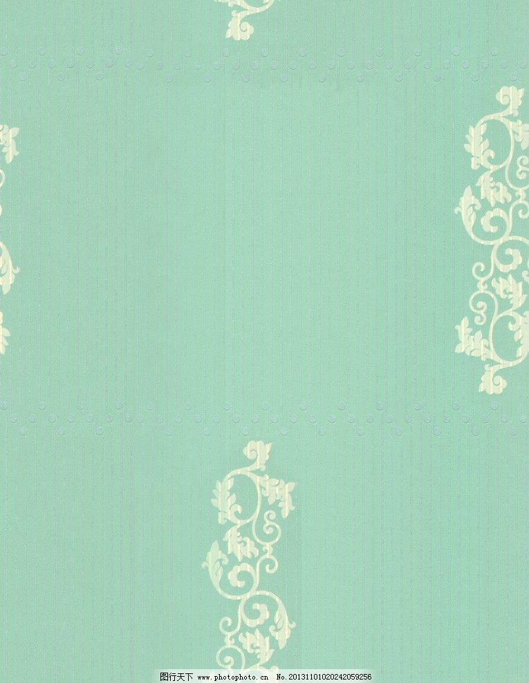 现代素色壁纸 纹理 贴图 背景底纹 底纹边框