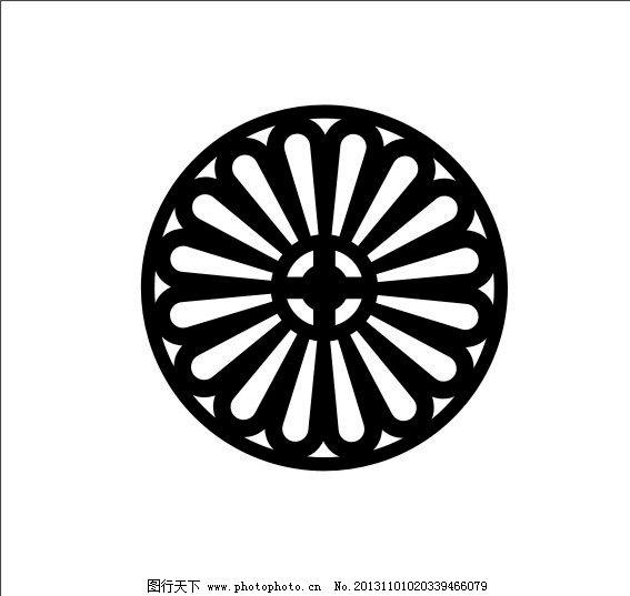 圆形 镂空 中式 复古 菊花 重复 花瓣 抽象花瓣 花纹花边 底纹边框