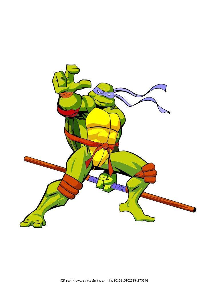 卡通人物 忍者神龟 卡通 格斗 动画人物 美国动画 其他人物 矢量人物