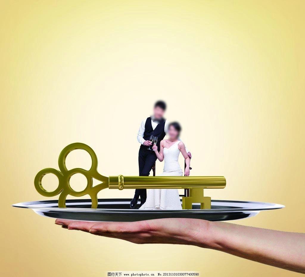 钥匙 享受 手 托 高端 海报设计 广告设计模板 源文件 80dpi psd
