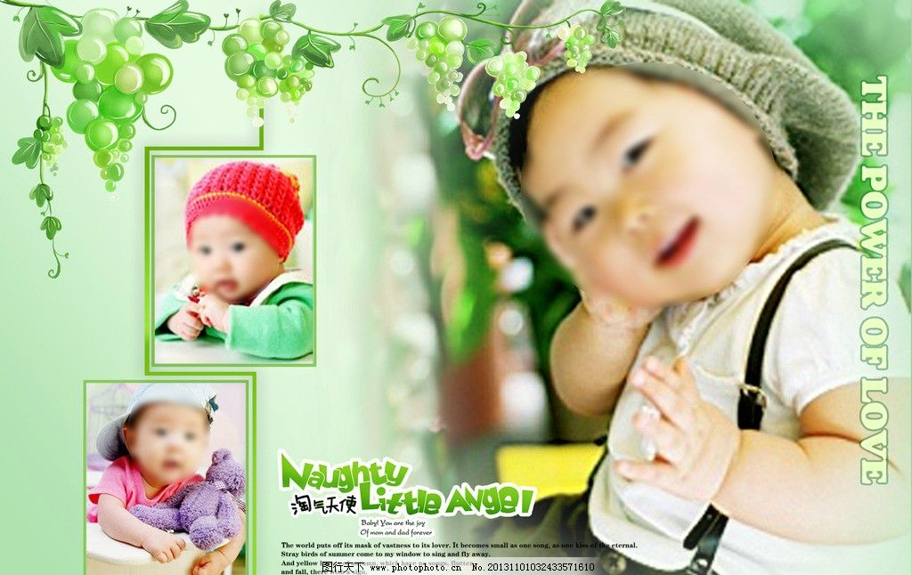 摄影模板 儿童相册模版 成长相册 边框相框 儿童摄影 俏皮 可爱 儿童