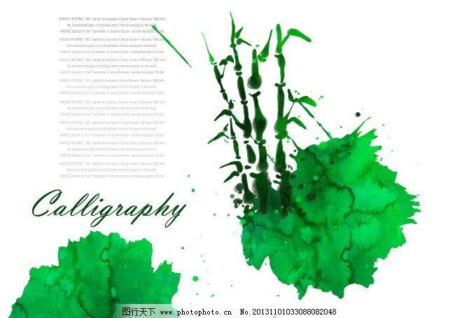 手绘绿色竹子和墨点