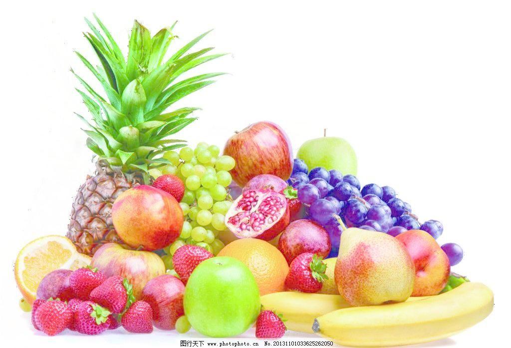 水果拼盘 水果拼盘图片免费下载 菠萝 苹果 葡萄 其他 石榴 香蕉图片