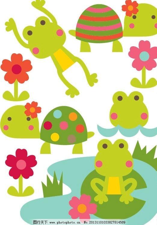 青蛙躲猫猫歌谱歌词