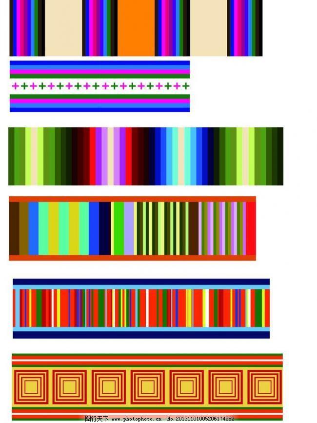 eps 藏式花纹 传统花纹 底纹边框 花纹花边 藏式花边矢量素材 藏式图片