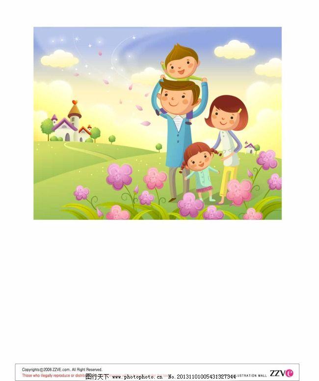 爸爸妈妈 卡通花朵 小房子 一家人 卡通花朵 爸爸妈妈 一家人 小房子