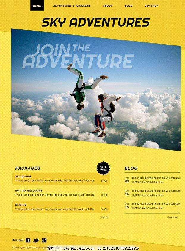 黄色背景运动网页模板图片