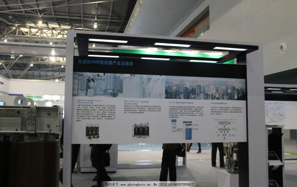 上海展会图片_商务场景