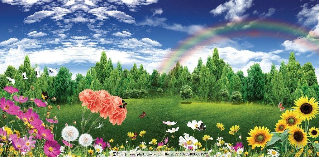 菊花 向日葵 蒲公英 树木 树 蓝天白云 云朵 云 草 草地 草坪 彩虹
