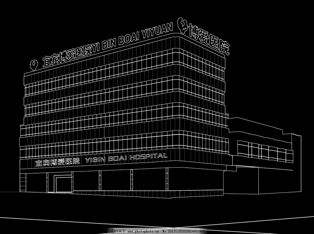 医院三维线框图 线条图 线框图 医院      结构图 建筑线框 建筑设计