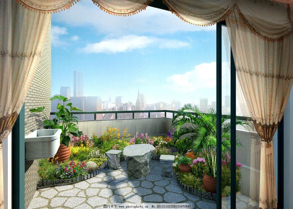 别墅阳台景观环境设计 花草 树木 盆景 石凳子 石桌子 城市 房屋