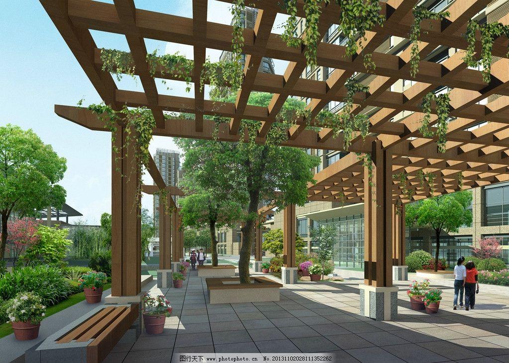 室外休闲场所环境效果图片_景观设计_环境设计_图行