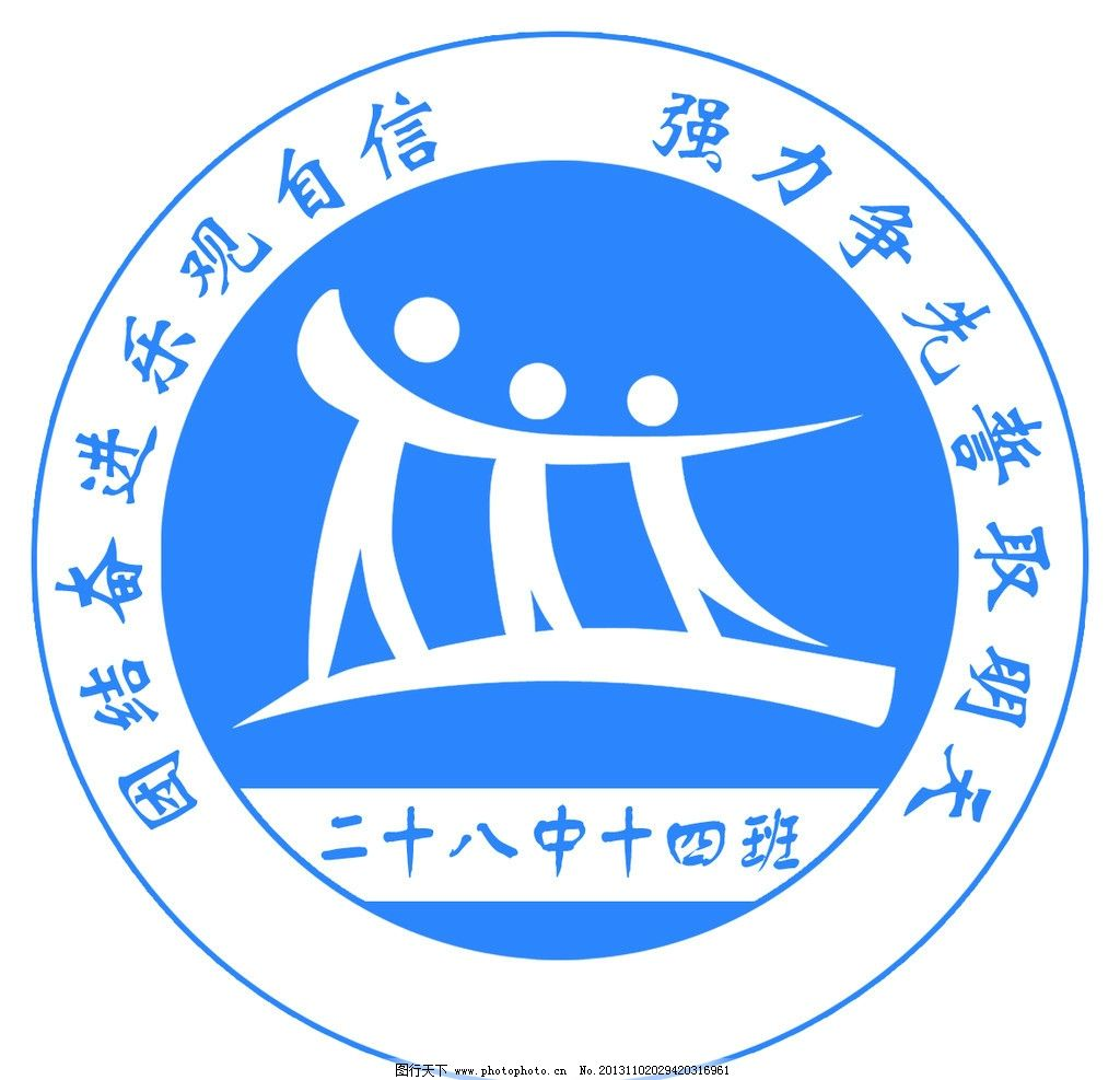 校标 学校 标志 班标 校徽 源文件 标志设计 广告设计模板