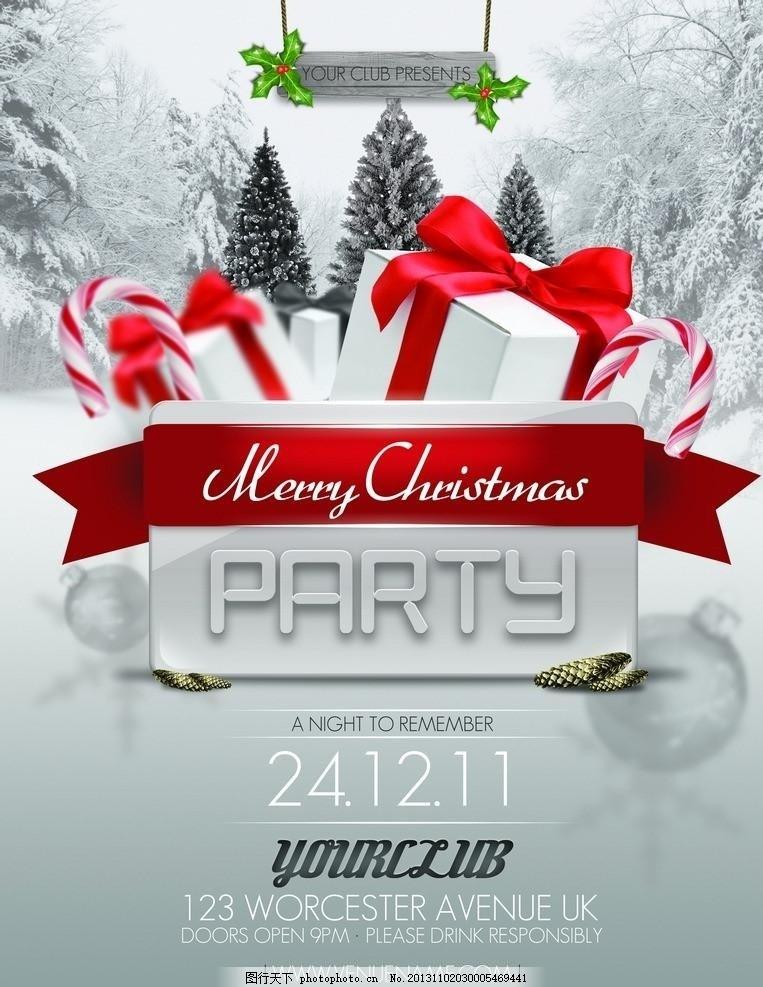 圣诞节宣传海报 封面 英文字体设计 宣传海报素材设计 圣诞礼物