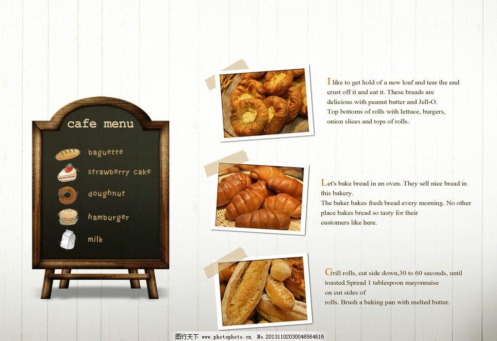 面包店 餐牌图片图片