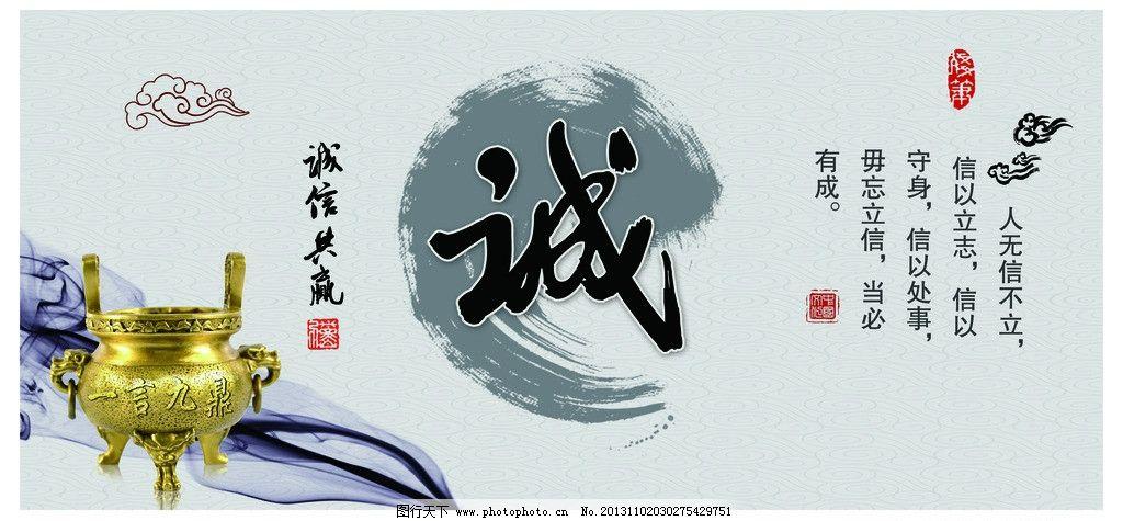 有关毅力的作文素材 -九江哪里可以开开发票 网易新闻