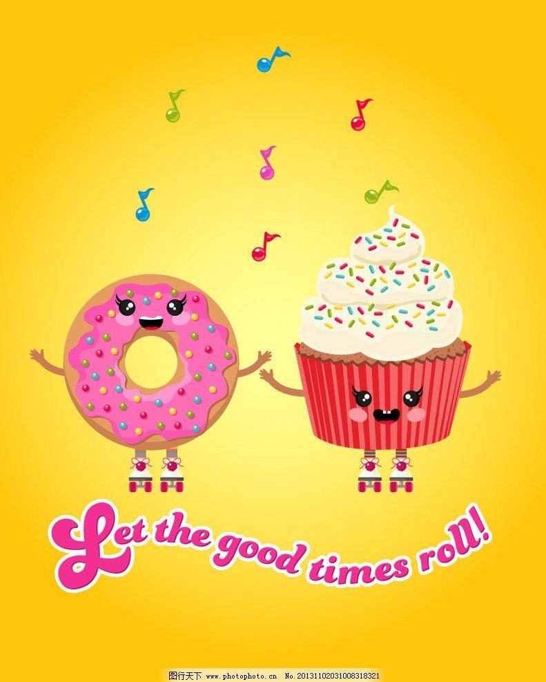 卡通甜甜圈甜品矢量图片