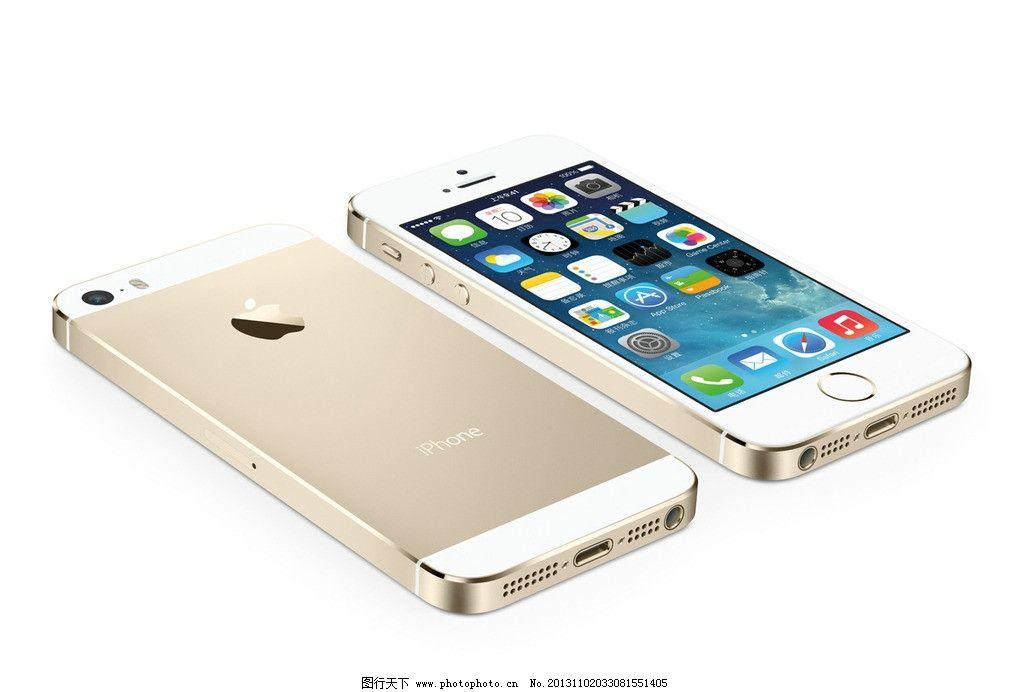苹果手机5s iphone 5s