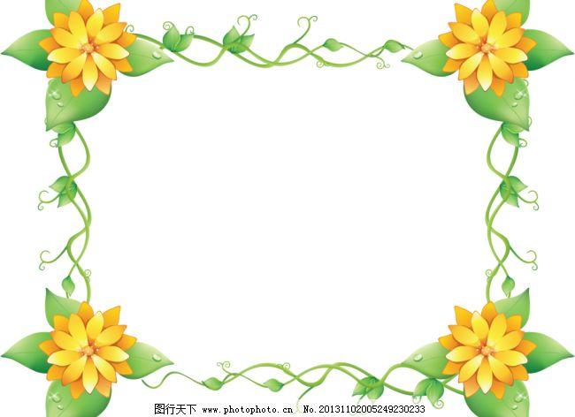 流行相框 底纹 边框 底纹边框 手绘设计 手绘花朵 花朵 手绘花纹 花